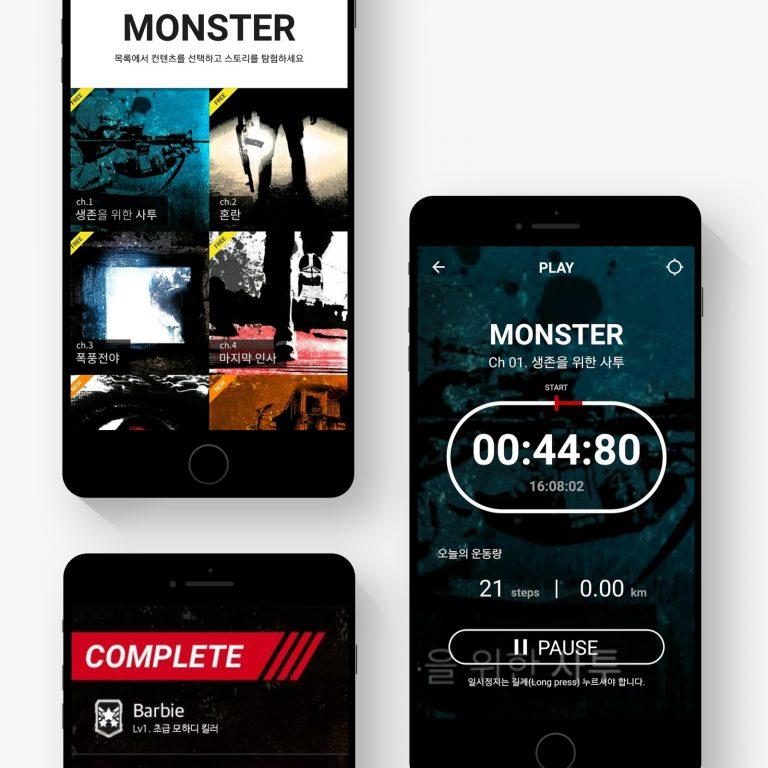 구글 피처드 400회, 달리기 앱 – Tracks